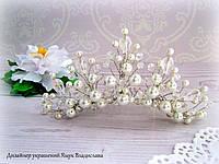 Диадема свадебная с хрусталя и жемчуга
