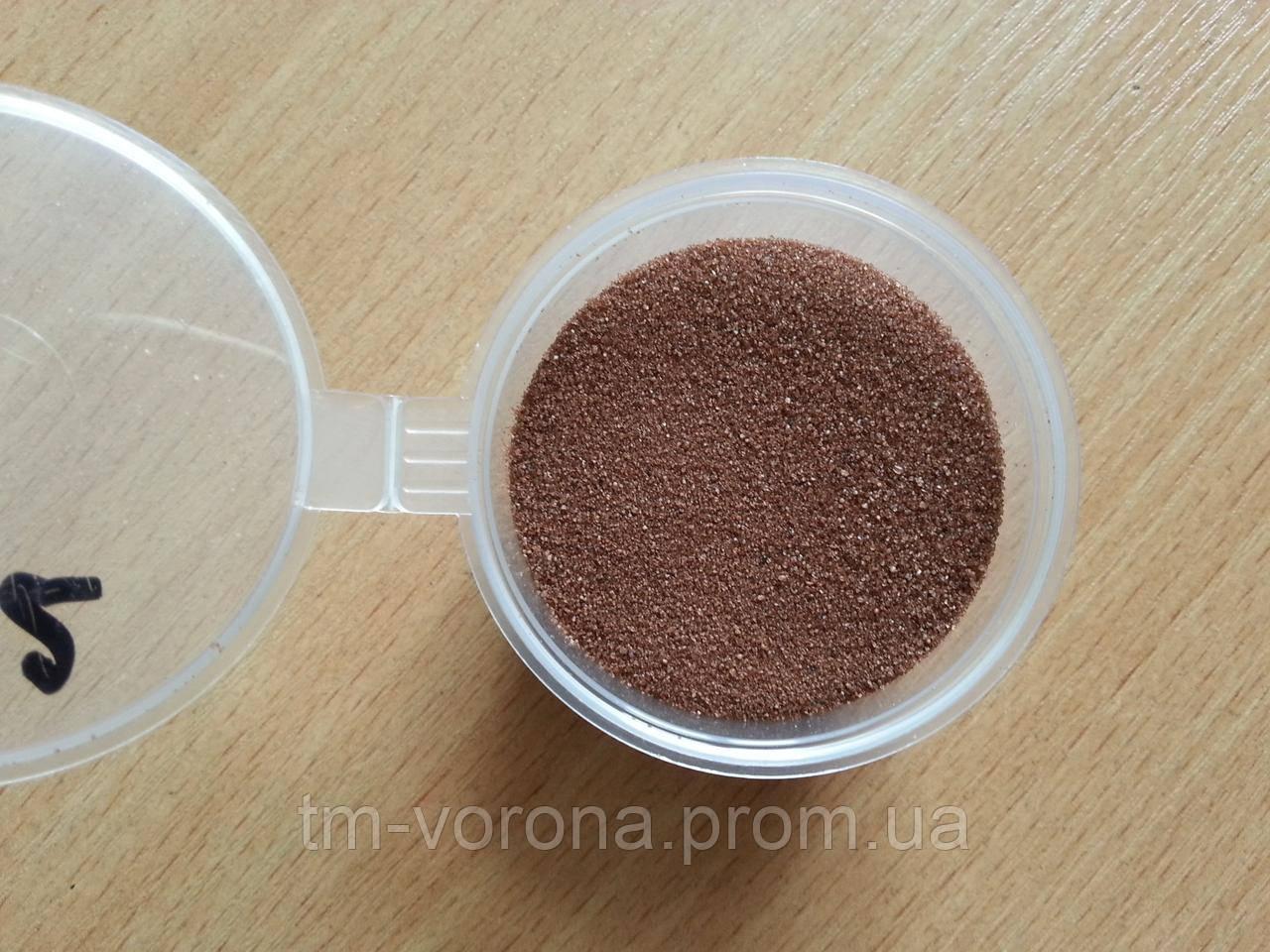 Кварцевый песок 50грамм коричневый
