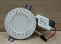 Светодиодный светильник Feron AL780 5W (LED)