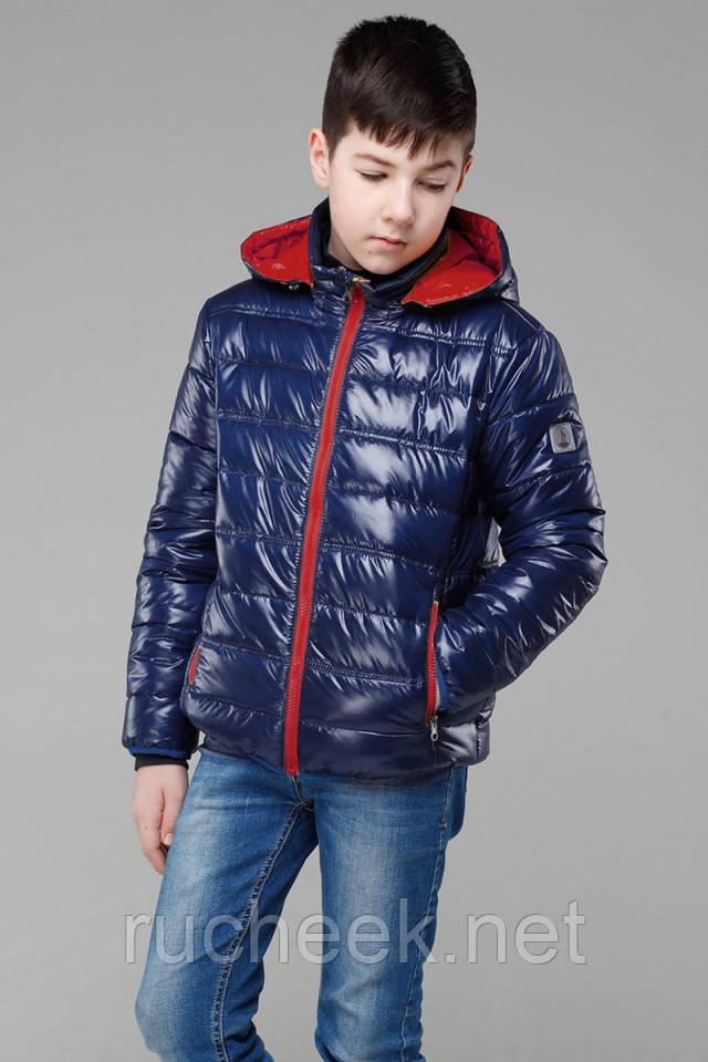 Купить куртку для мальчика осень