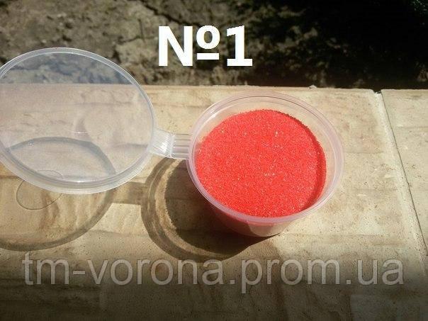 Кварцевый песок 50грамм красный