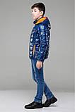 Куртка для мальчика Дени, размеры 116-158,  Украина, фото 7