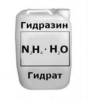 Гидразин (гидрат) налив от 1 л
