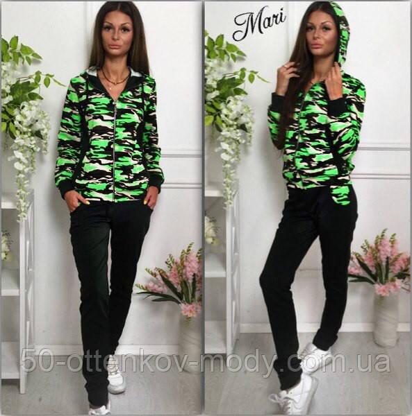 343edc50429 Женский стильный спортивный костюм милитари (2 цвета) - Интернет магазин  товаров для всей семьи