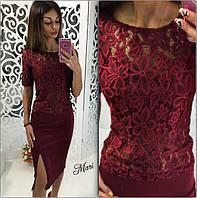 Женский стильный комплект: кружевная блуза и юбка с разрезом по ноге (4 цвета)