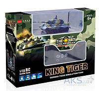 Радиоуправляемый танк Great Wall Toys King Tiger 1:72 Синий