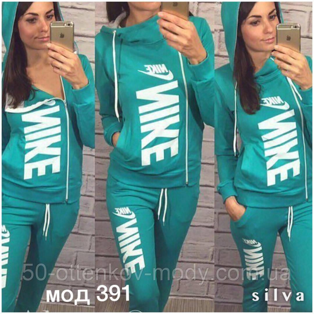 57ba5e7b Женский стильный спортивный костюм