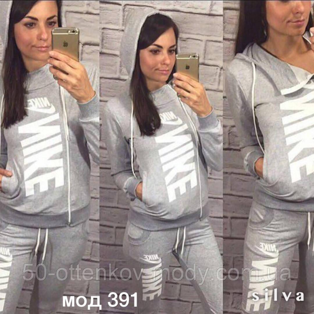 96b8d81a ... фото Женский стильный спортивный костюм
