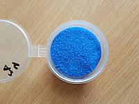 Кварцевый песок 50грамм темно голубой