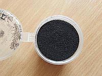 Кварцевый песок 50грамм черный