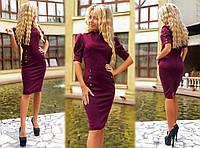 """Элегантное женское платье средней длины 1077 """"Трикотаж Миди Фонарик Пуговички"""" в расцветках"""