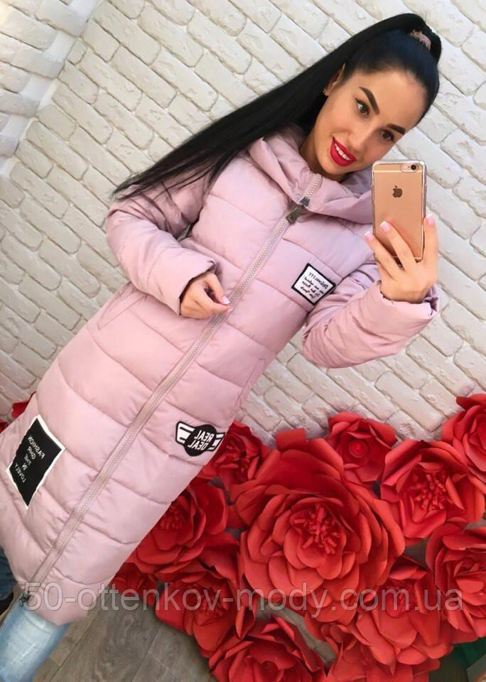 8011a0ca30c Женская зимняя удлиненная куртка