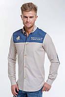 Мужская Рубашка R456 S, Молочный