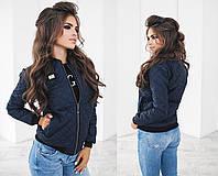 """Женская стильная куртка-бомбер на синтепоне 2055 """"Плащёвка Ромбик"""" в расцветках"""