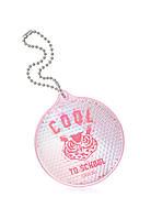Светоотражатель «Сова» розовый