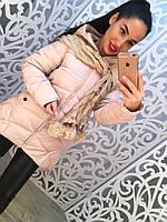 "Женская элегантная зимняя куртка ""Малия"" (3 цвета)"
