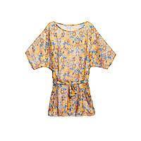 Пляжное платье «Ориентал», цвет желтый