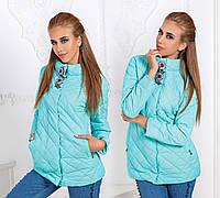 Женская стильная куртка демисезон до больших размеров 0816