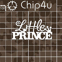 Чипборд Маленький принц