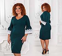 """Элегантное женское платье в больших размерах 4101 """"Креп Рукава Воланы Прошва"""" в расцветках"""