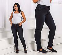 Стильные женские джинсы стрейч супер-батальные 8685-1