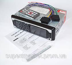 Автомагнитола MP3-3882 с сенсорным дисплеем, FM MP3 USB micriSD TF  AUX ISO, фото 3