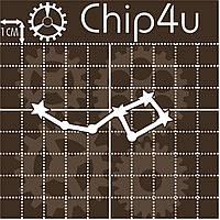 Чипборд Созвездие 1