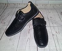 Туфли школьные на мальчика 31-38 размеры, Tom.m