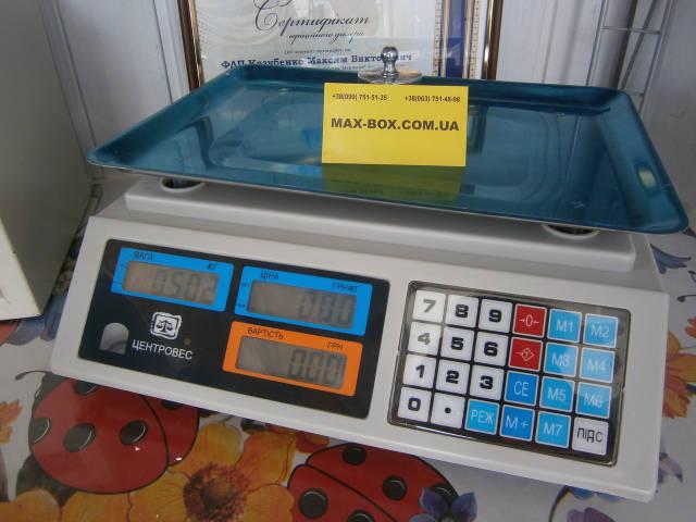 Весы электронные торговые 15 кг ВТЕ 15Т1-К