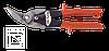 Ножницы по металлу (левый разрез) KINGTONY 74150