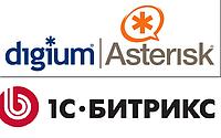 Интеграция Asterisk и Bitrix