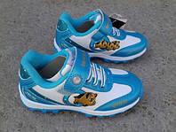 Детские кроссовки на мальчика с 25 по 30 размер