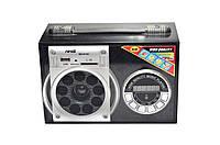 Радиоприемник с USB NNS NS-015U