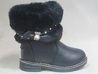Детские сапожки утепленные зимние 25-30 ростовка 12 пар, черные