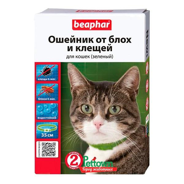 Ошейник для кошек против блох и клещей (6 цветов) 35 см Beaphar (Беафар)  - Интернет-зоомагазин «Усатый-Полосатый» в Днепре