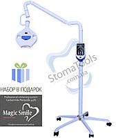AKS D7HH - Стационарная лампа для отбеливания зубов