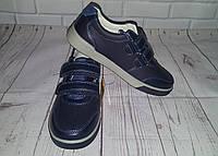 Туфли в школу на мальчика , Clibee, 32-37 размеры