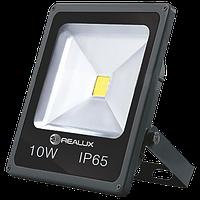 Прожектор фонарь LED светодиодный 10 вт COB