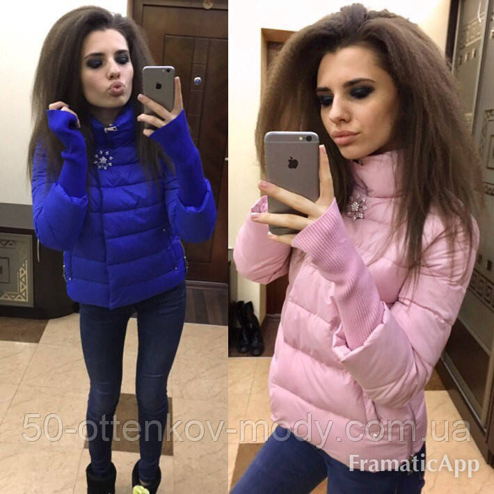 ba772fbb6be Женская демисезонная куртка с брошкой   продажа