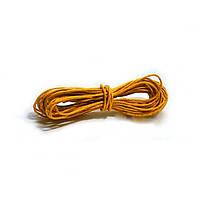 Шнур вощеный, темно-желтый, 5 метров