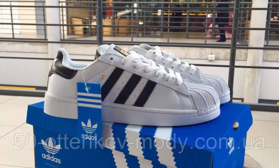 Женские кроссовки Adidas белые с полосками натуральная кожа