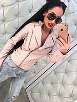 Женская стильна куртка Косуха из эко кожи (2 цвета)