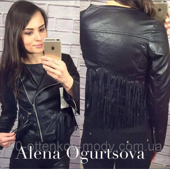 Женская куртка из эко кожи с бахромой