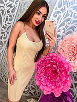 Женское платье на брительках (2 цвета)