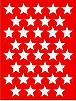 Трафарет Звездочки2, 20х15 см, многоразовый