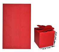 Коробочка из дизайнерского картона, Красная