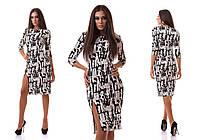 """Женское стильное платье средней длины 1973 """"Фэшн"""" в расцветках"""