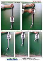 Регулируемые держатели для ниппельных поилок