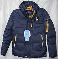 Зимние мужские куртки E43-4 (E43-4)