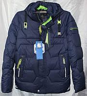 Зимние мужские куртки E43-5 (E43-5)